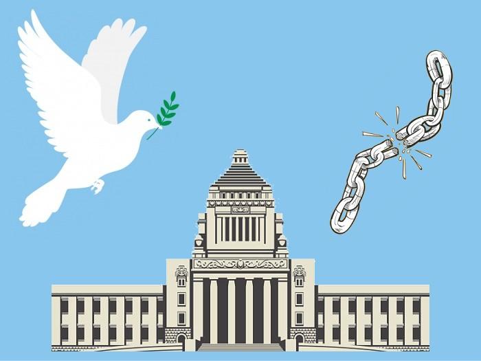 日本国憲法の理念