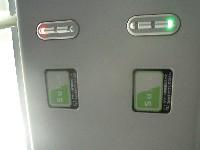 グリーン車のランプ