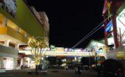 海老名駅周辺