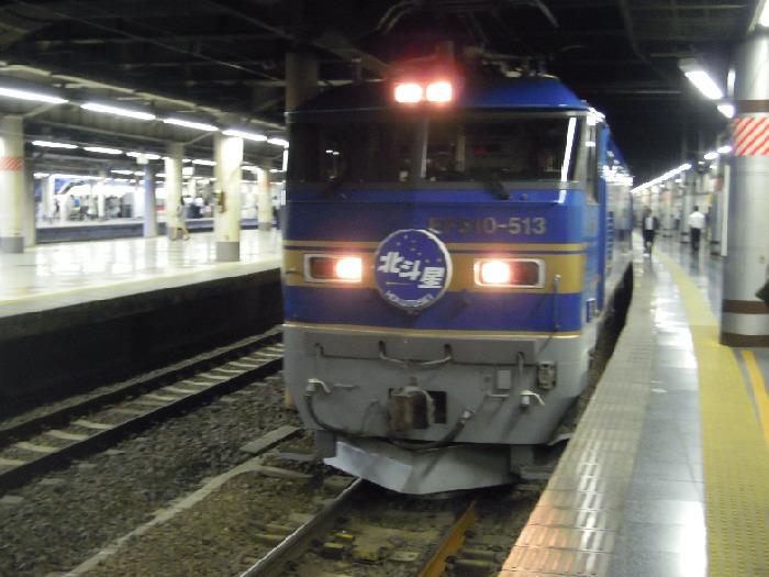 上野駅の北斗星