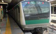 新宿駅の埼京線