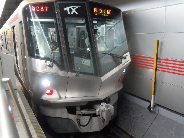 秋葉原駅のつくばエクスプレス