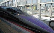 500系エヴァンゲリオン新幹線