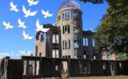 広島原爆ドーム