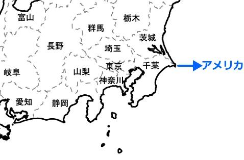 関東地方と東海地方