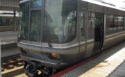 新快速223系姫路駅